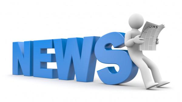 «Шахтер» официально объявил о подписании Тошева и Чочиева