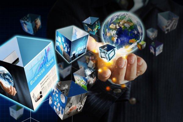 Министерство спорта и ФХР будут взаимодействовать в сфере цифровых сервисов