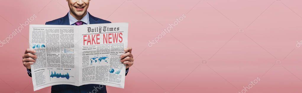 «Динамо» — «Спартак»: прогноз Константина Генича на матч чемпионата России 13 марта