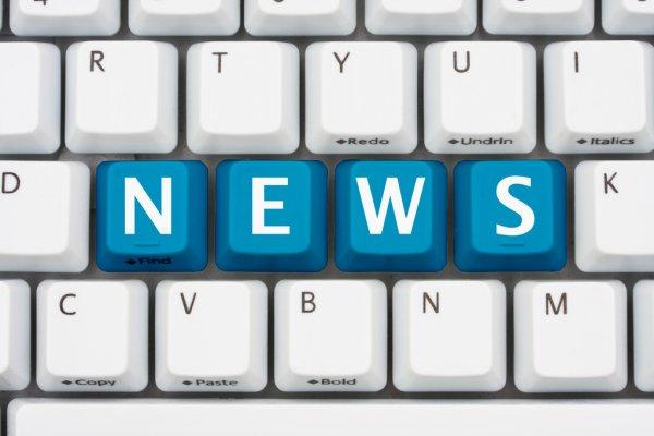 «Ювентус» арендовал 19-летнего форварда «Нанта»