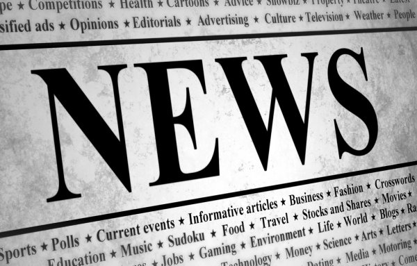 Кубок Испании. 1/16 финала. «Реал» в гостях у «Алькояно», «Кордоба» против «Сосьедада»