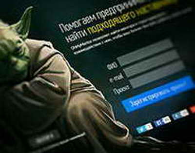 В «Спартаке» отреагировали на информацию о главном кандидате на пост тренера