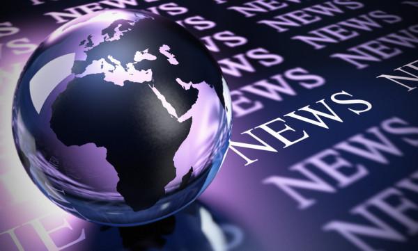 «Ювентус» — «Интер»: где покажут, смотреть онлайн 15.05.2021, прямой эфир