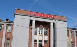 Смету восстановления здания театра проверят на завышение цен