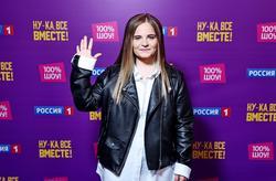 Певица из Саратова участвует в телеконкурсе 'Ну-ка, все вместе!'
