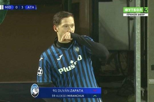 Алексей Миранчук забил первый гол в дебютном матче за «Аталанту» в Лиге чемпионов