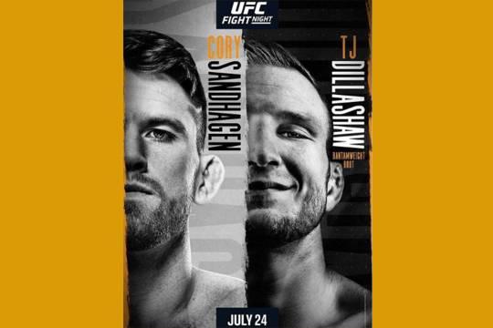 Диллашоу стал победителем в главном бою турнира UFC