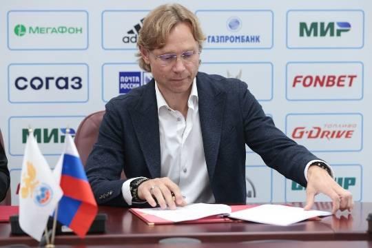 Карпин назначен главным тренером сборной России: он не обещает спасти национальную команду, но попытается