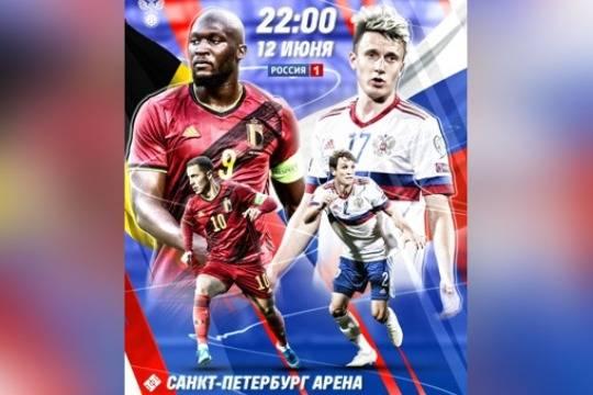 Кот Ахилл из Эрмитажа предсказал сборной России поражение в матче с Бельгией на Евро-2020