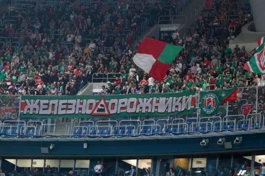 РФС посчитал недопустимым неуважительное отношение к болельщикам «Локомотива» на домашнем стадионе «Зенита»