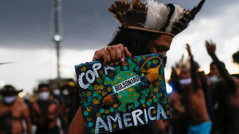 Южная Америка оказалась в полной Copa // На южноамериканском футбольном чемпионате выявлено полсотни случаев заражения коронавирусом