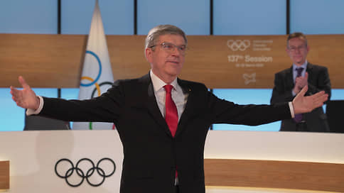 Бах, какой президент // Глава МОК переизбран на второй срок