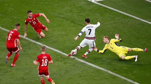 Португалия начала с конца игры // Действующие чемпионы Европы дожали венгров в стартовом матче