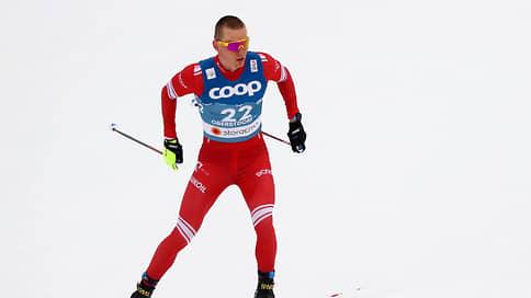 Лыжник Большунов пришел четвертым в гонке с раздельным стартом на ЧМ