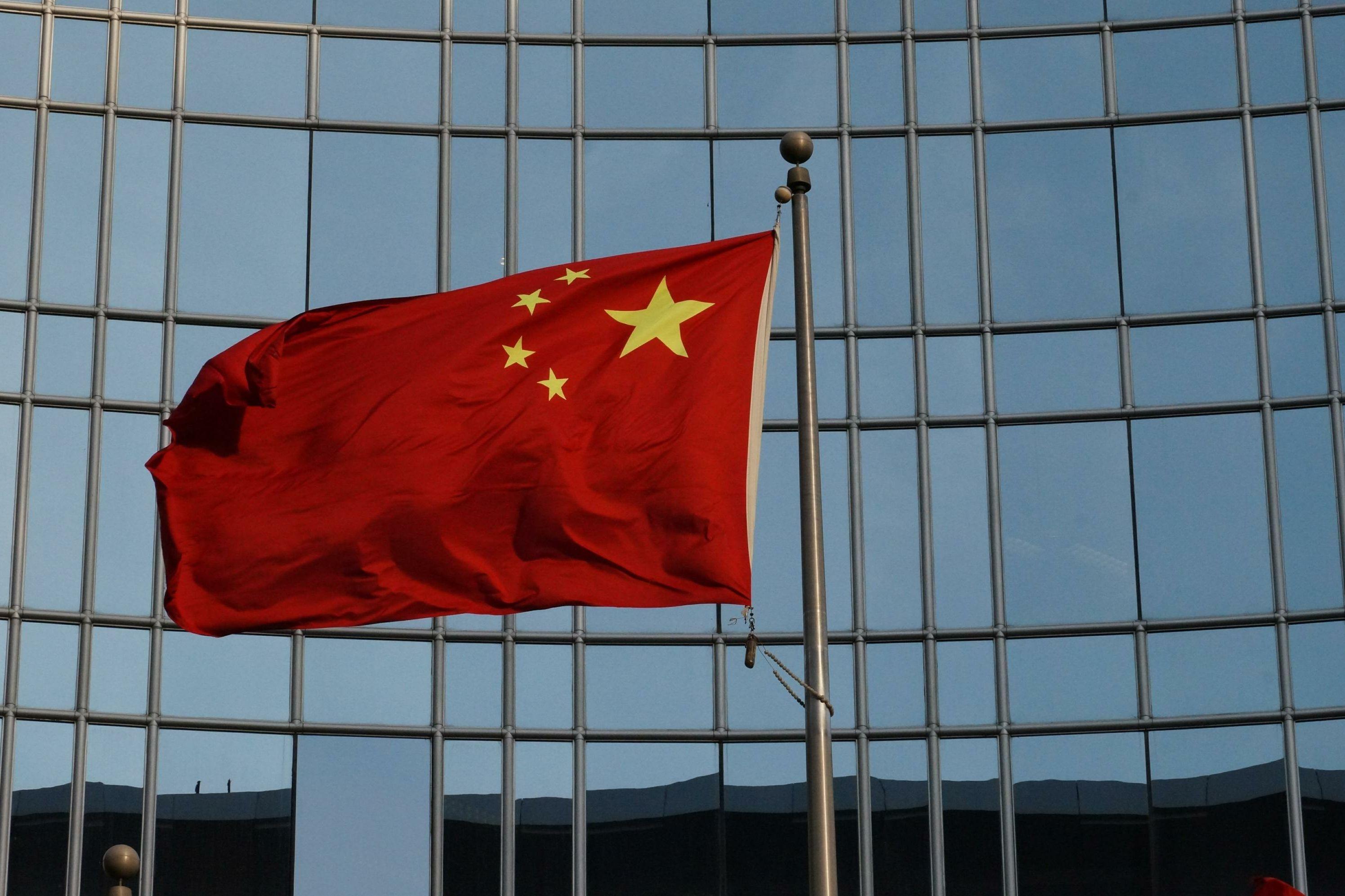 Пекин не примет этап Кубка мира по биатлону сезона 2020/21