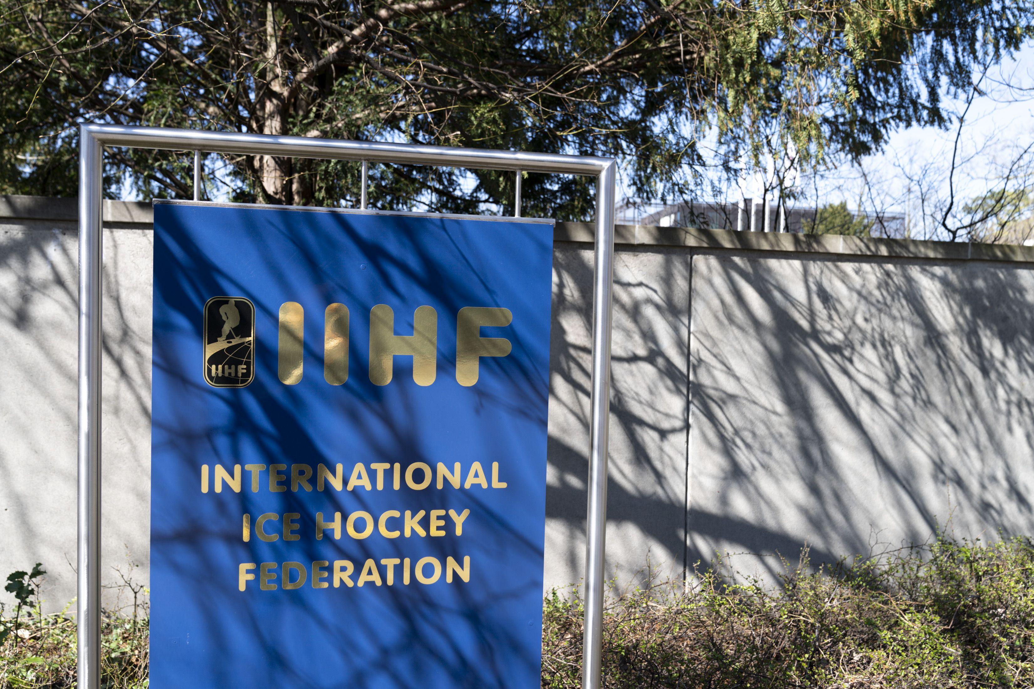 IIHF объявила об отмене ряда турниров из-за пандемии коронавируса