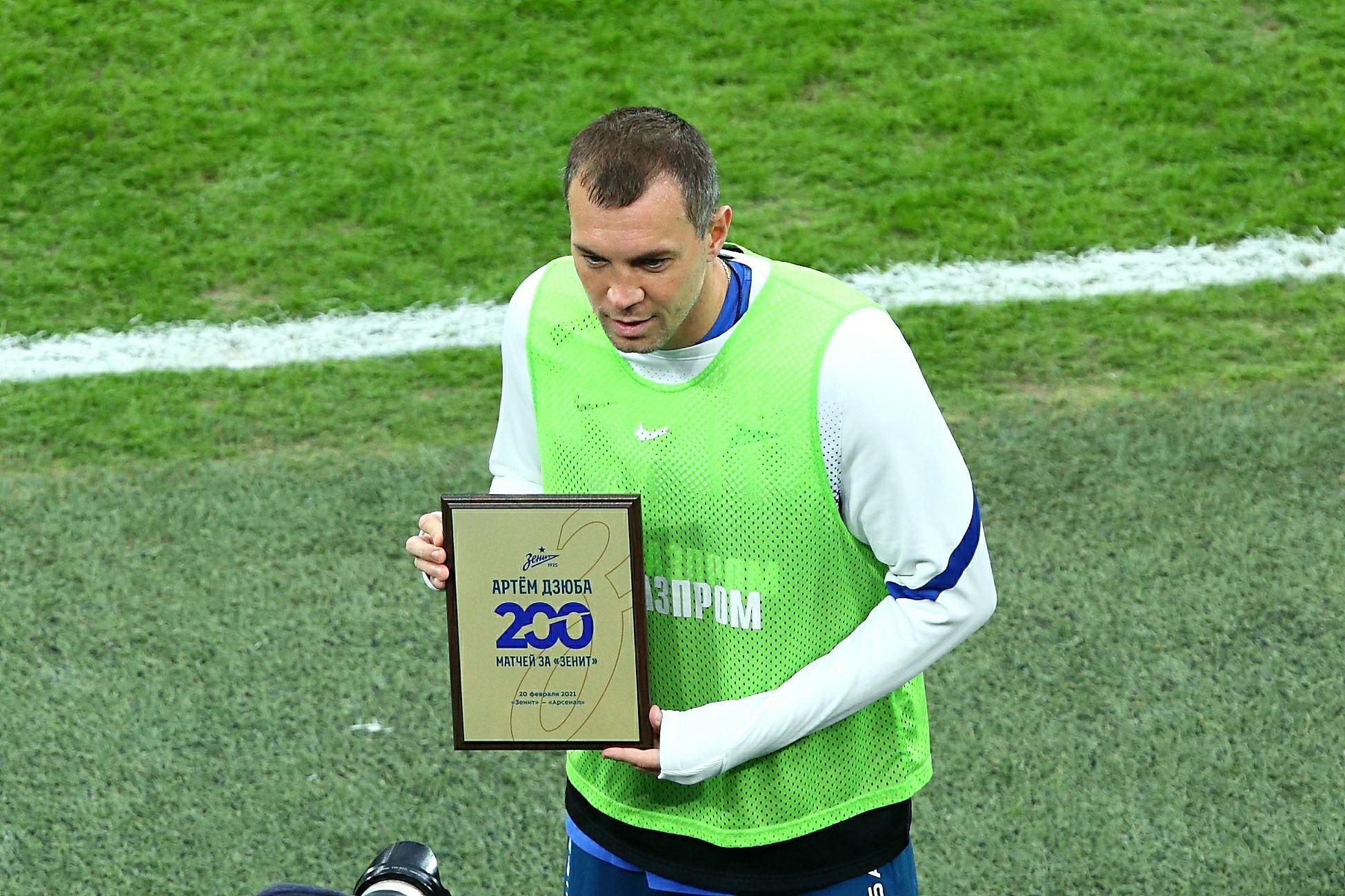 Петржела поддержал Дзюбу после нереализованного пенальти в матче с 'Рубином'
