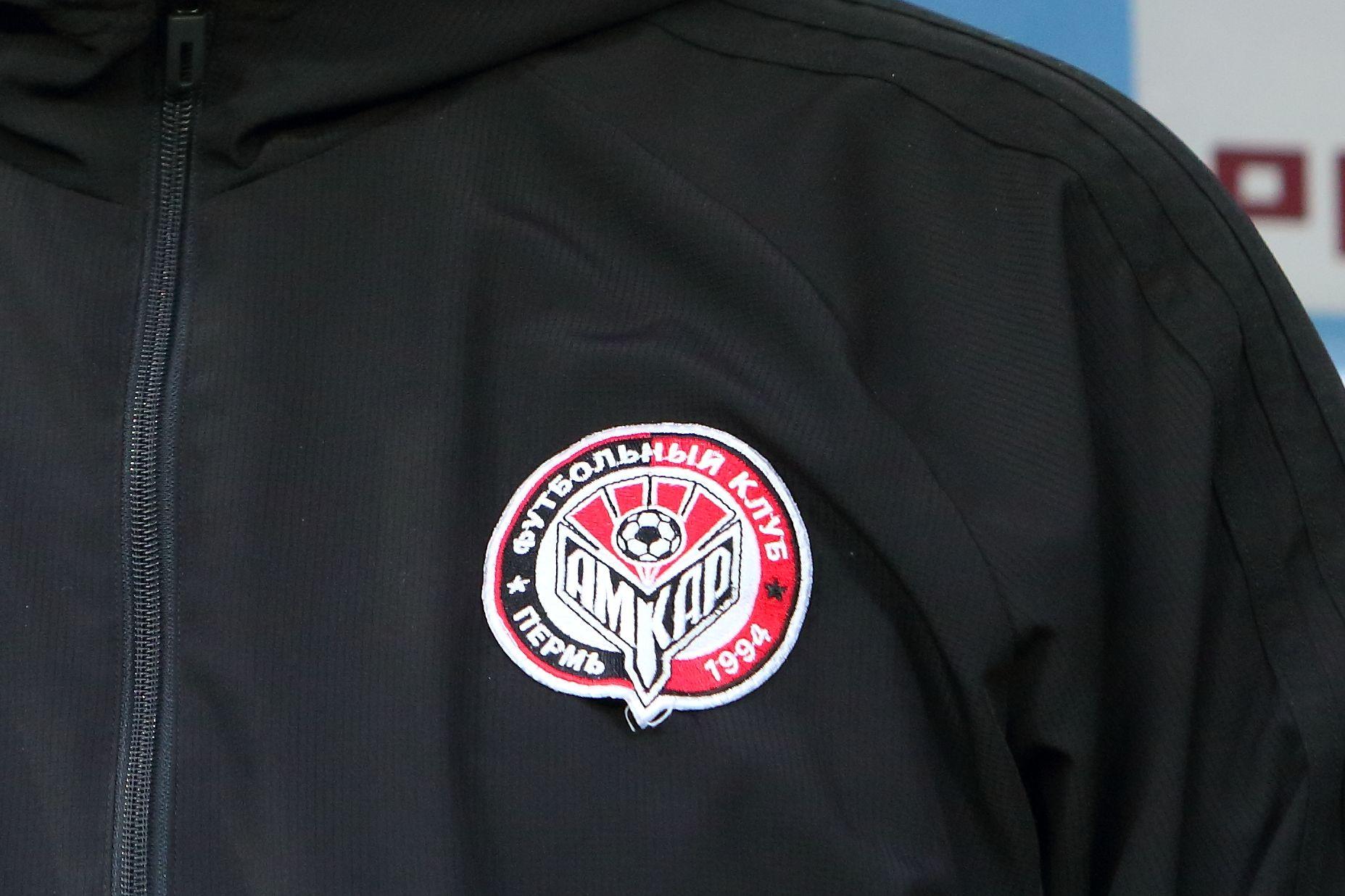 Футбольный клуб 'Амкар' прошёл официальную регистрацию