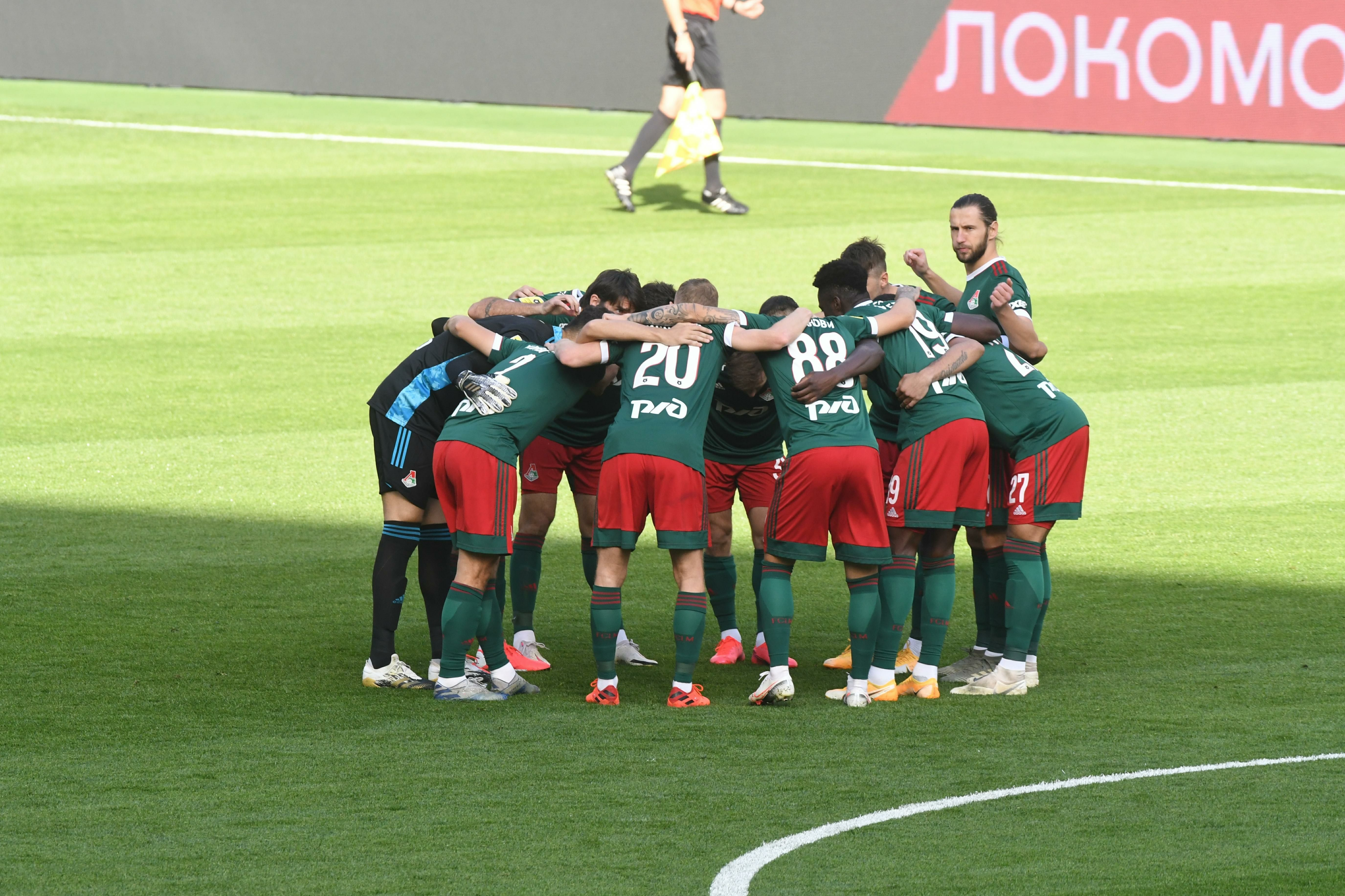 'Локомотив' и 'Тамбов' объявили составы на матч Кубка России