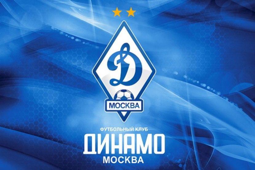 'Динамо' может купить форварда сборной Сербии за 20 миллионов евро