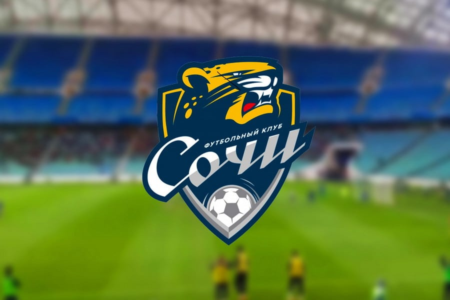 Матч Лиги конференций 'Сочи' — 'Партизан' пройдёт без зрителей