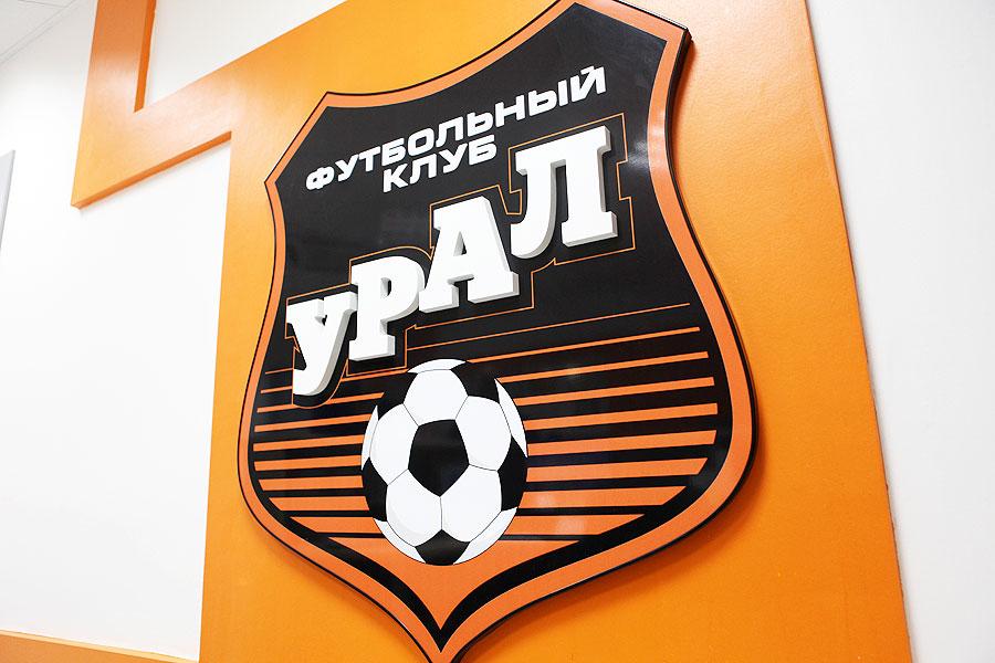 Президент 'Урала' не подтвердил, что команда заразилась коронавирусом