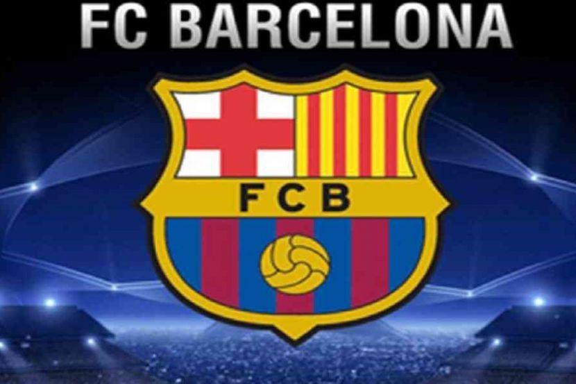 'Барселона' потеряла шансы на победу в чемпионате Испании
