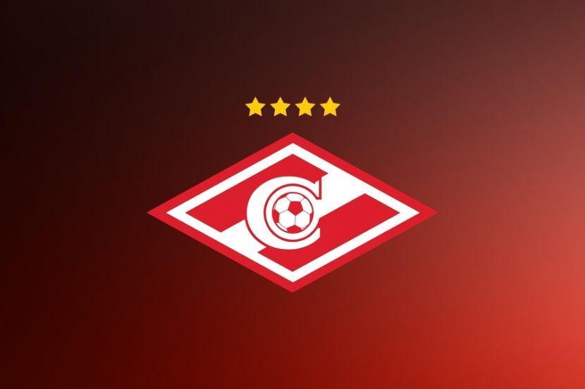 Аленичев рассказал, что нужно сделать 'Спартаку', чтобы попасть в группу Лиги чемпионов