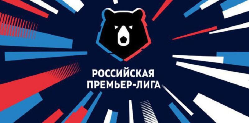 Футбол, РПЛ, Краснодар - Рубин, прямая текстовая онлайн трансляция