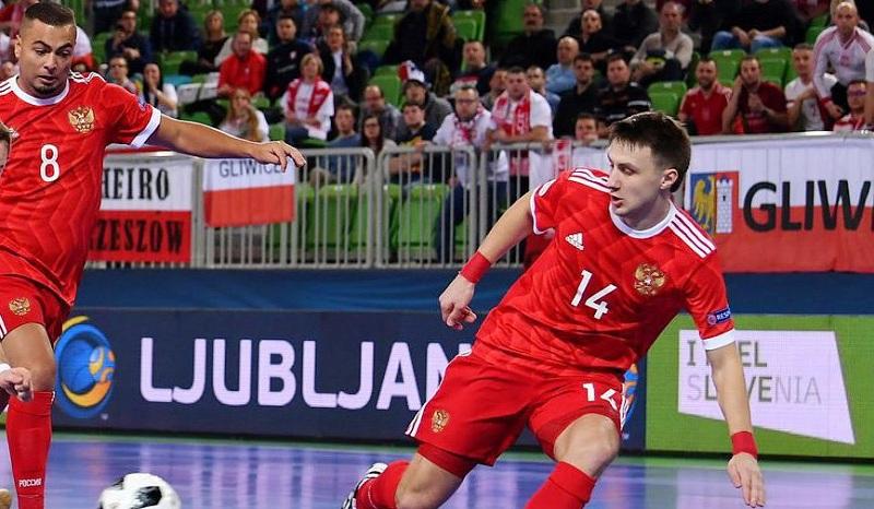 Россия будет претендовать на проведение чемпионата мира по футзалу