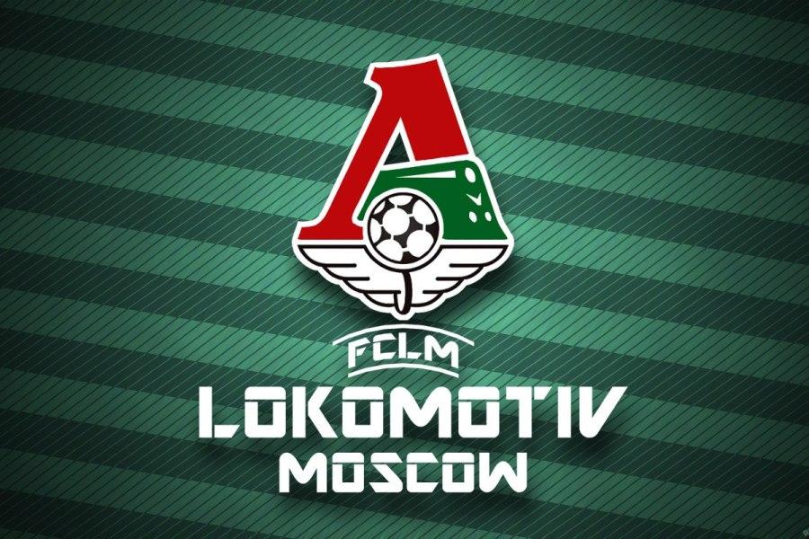 'Локомотив' обыграл ЦСКА в контрольном матче