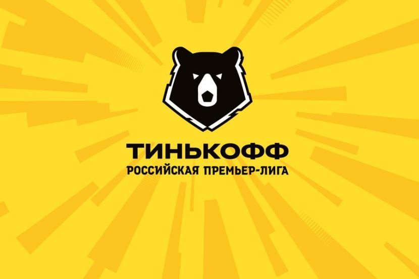 Футбол, РПЛ, Сочи - Уфа, прямая текстовая онлайн трансляция