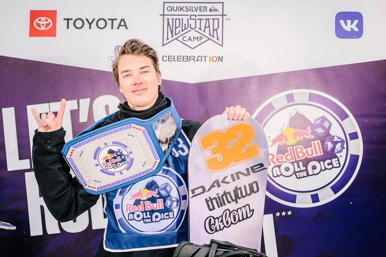 Марк Теймуров второй раз подряд выиграл турнир Red Bull Roll the Dice среди сноубордистов