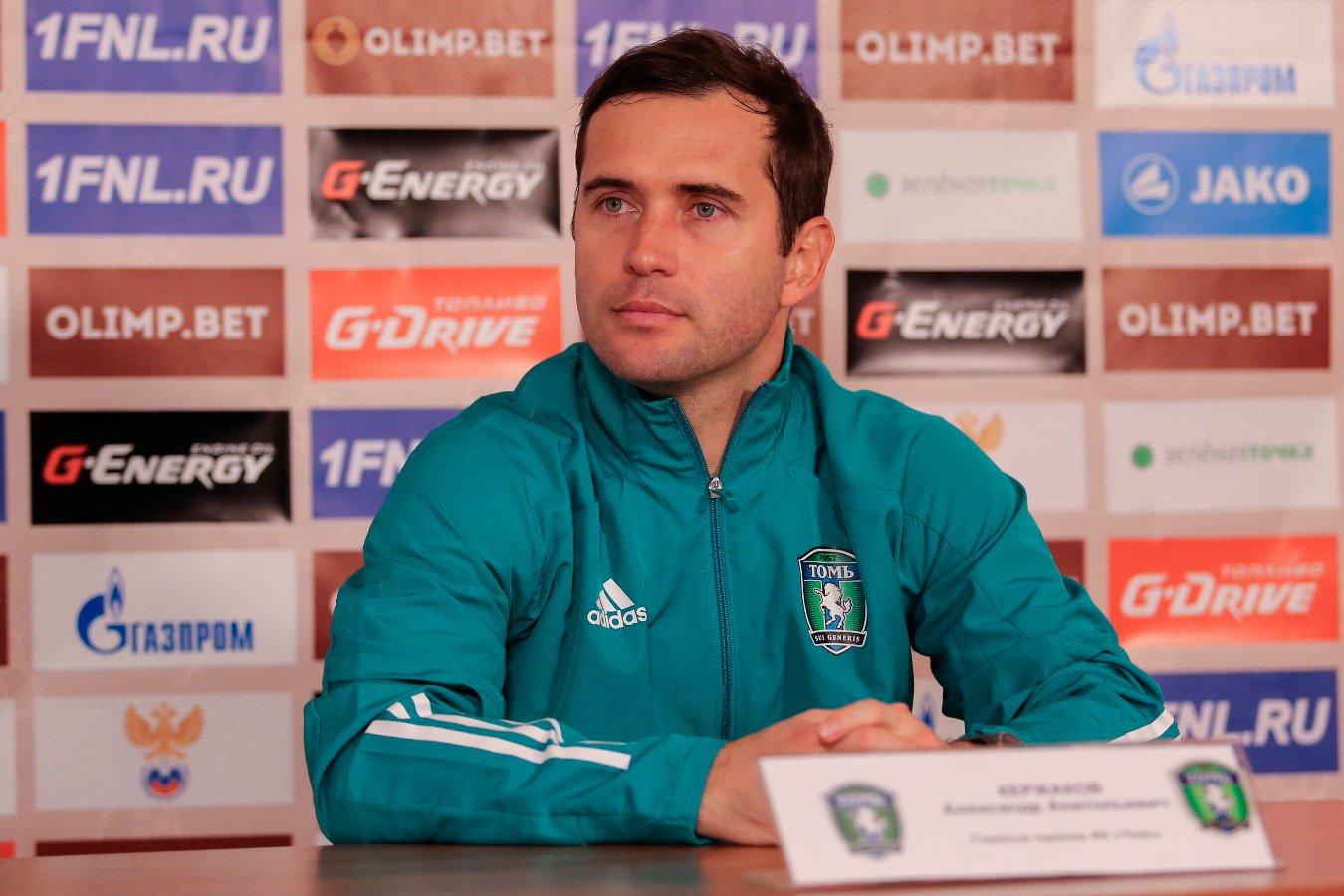 В «Нижнем Новгороде» сообщили, что Кержаков — кандидат на пост главного тренера клуба