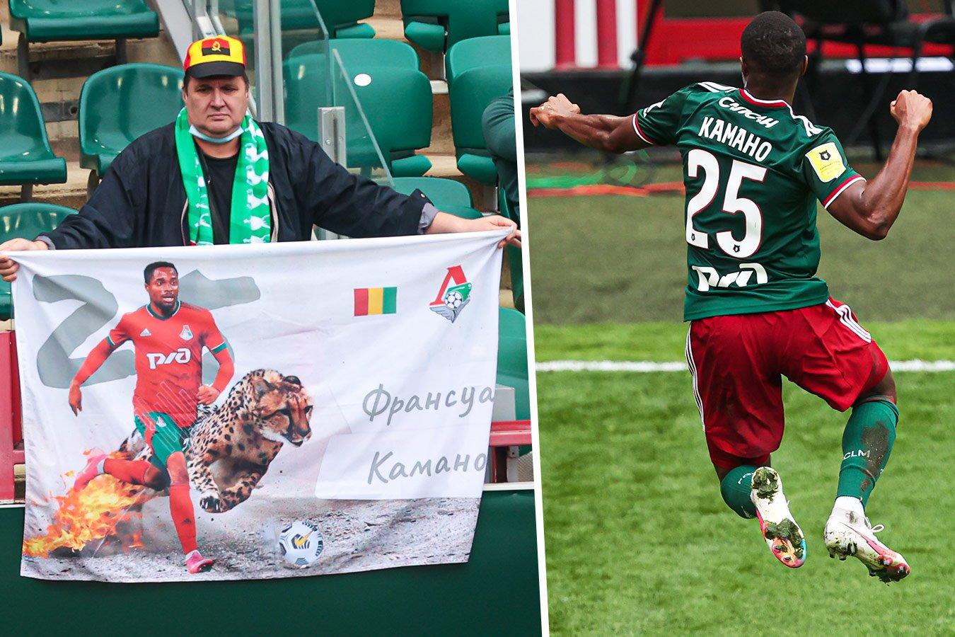 Камано сравнили с гепардом, Смолов показал пресс. Фото победы «Локомотива»