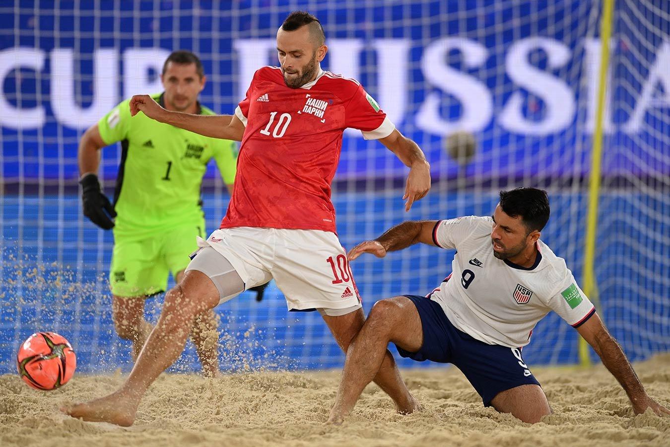 Сборная России стартовала на чемпионате мира по пляжному футболу с победы над США