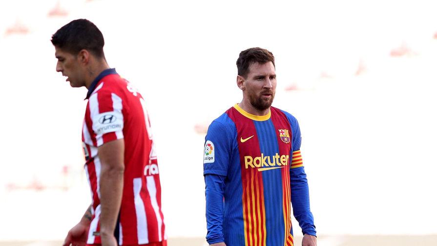 Сайт для взрослых предложил 'Барселоне' $10 млн на новый контракт Месси