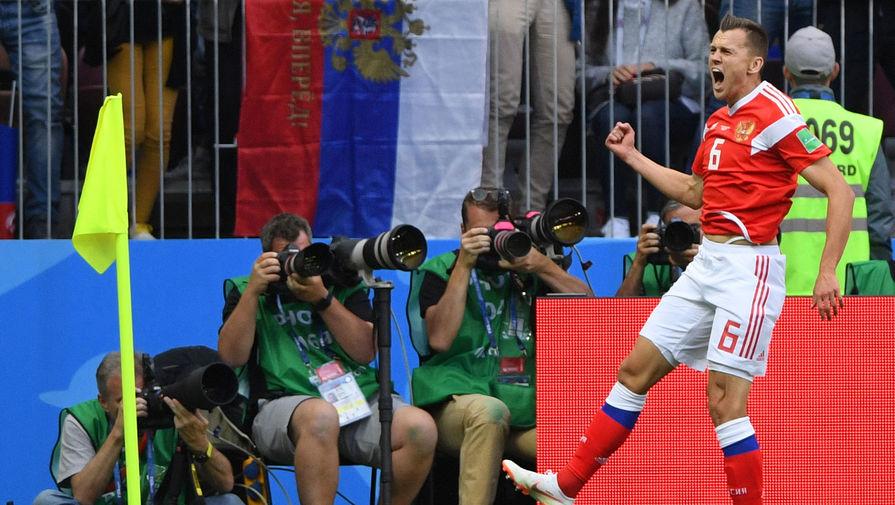 Сборная России по футболу представила новую форму
