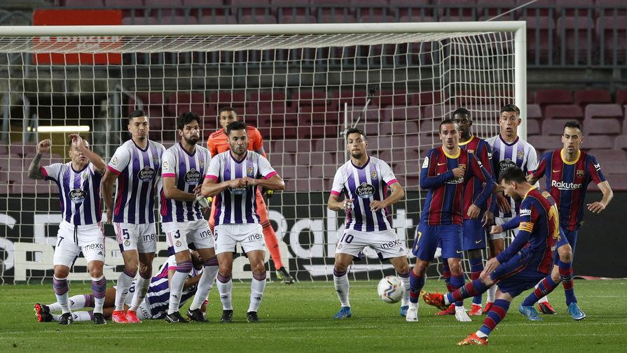 Мэр Вальядолида назвал удаление в матче с 'Барселоной' позорным
