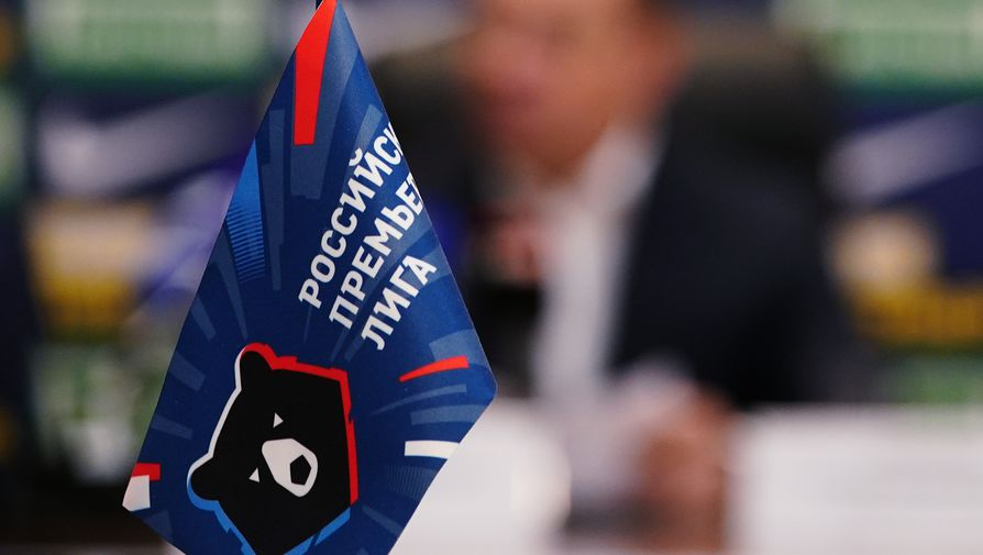 Червиченко высказался против сокращения РПЛ