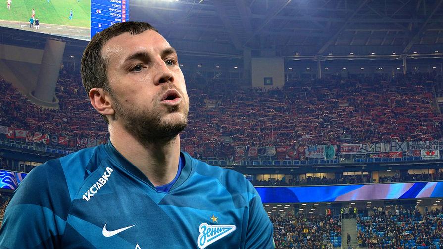 Дзюба не выйдет в стартовом составе 'Зенита' в матче против 'Челси' в ЛЧ