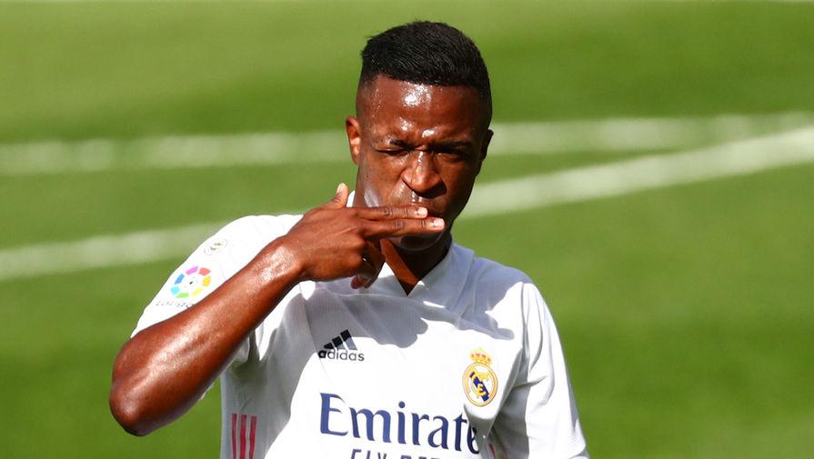 Дубль Винисиуса помог 'Реалу' избежать поражения в матче чемпионата Испании
