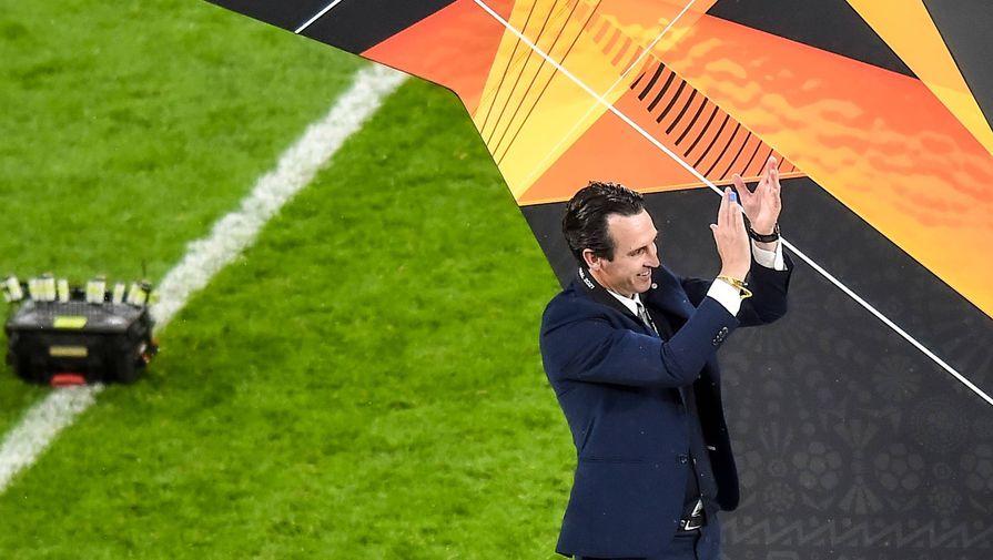 Эмери заявил о гордости 'Вильярреалом' после победы в Лиге Европы