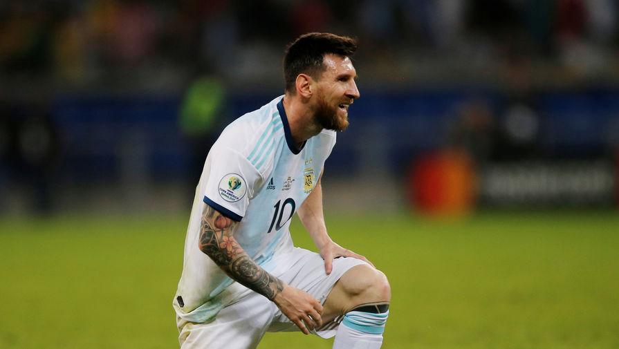 Аргентина победила Уругвай на Кубке Америки