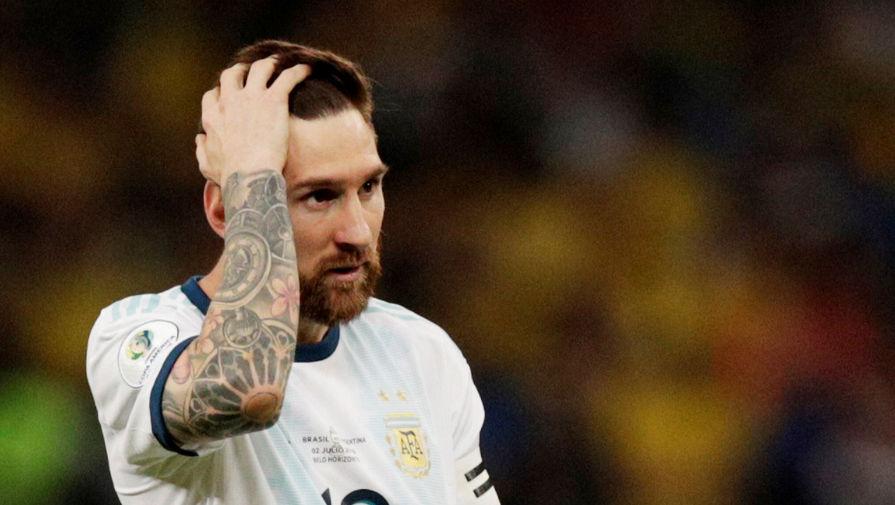 Аргентина лишена прав на проведение Кубка Америки