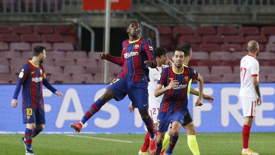 'Барселона' разгромила 'Севилью' и вышла в финал Кубка Испании
