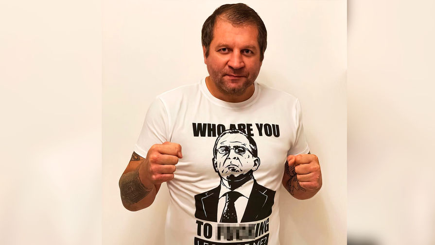Александр Емельяненко рассказал, какой гонорар просил Харитонов за бой с ним