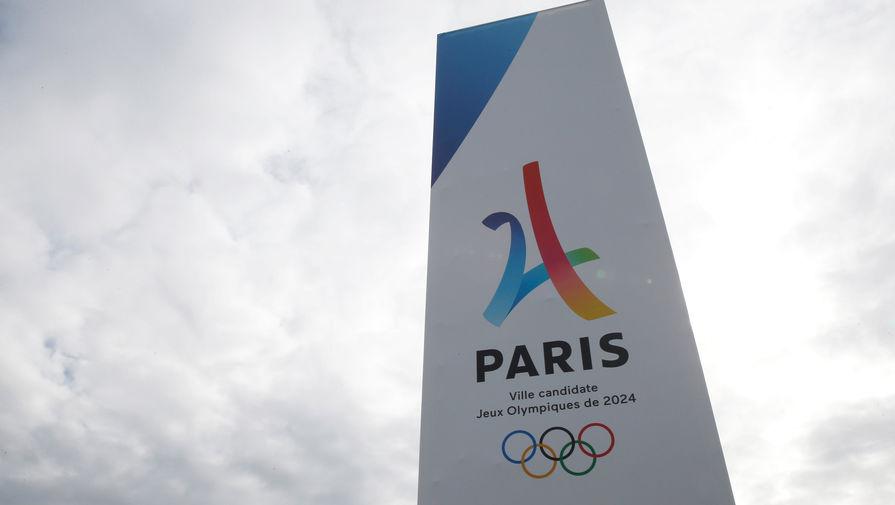 МОК добавил одну новую дисциплину в программу Игр-2024 в Париже