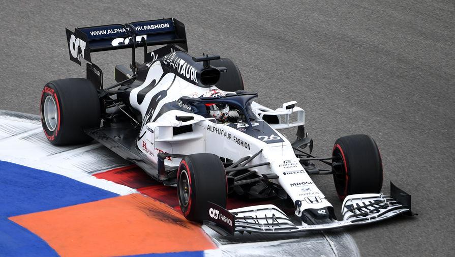 Квят показал восьмой результат в первой практике Гран-при Эмилии-Романьи