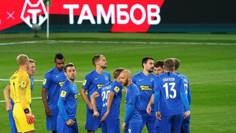 'Тамбов' принял решение сняться с Кубка России